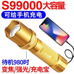 多功能充电宝 LED手电筒  S58000大容量