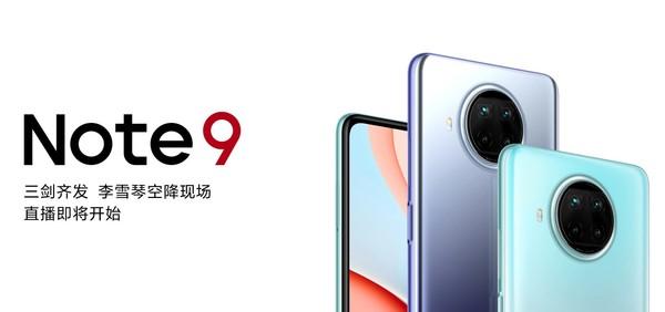 直播结束、小金刚发售:Redmi 红米 Note 9 系列手机 发布会