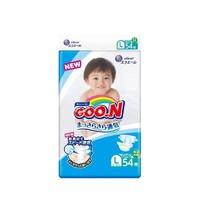 移动专享:大王 GOO.N 大号婴儿纸尿裤  L54片 *2件
