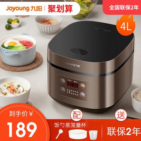 九阳4L升智能电饭煲电饭锅家用全自动3多功能4大容量柴火饭5-6人