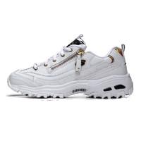 SKECHERS 斯凯奇 D'LITES系列 88888233-WGD 女士休闲鞋