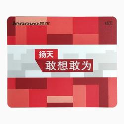 葵力 鼠标垫 特价款 230x190x2.5mm