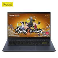27日0点:ASUS 华硕 Redolbook14 锐龙版 14英寸笔记本电脑(R5-4500U、8GB、512GB)