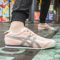 Onitsuka Tiger 鬼塚虎 1183A360-701 中性休闲鞋