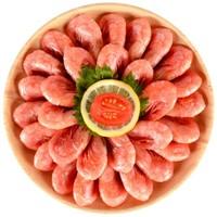 佳沃鲜生 北极甜虾 熟冻甜虾 400g/袋 *10件