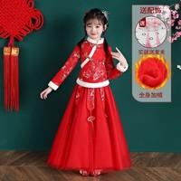 筑梦王子 儿童古装中国风唐装旗袍