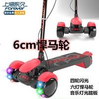 永久儿童滑板车可折叠单脚滑滑车双减震四轮闪光音乐灯光3-15岁