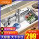 卡贝 水槽单槽厨房洗菜盆加厚304不锈钢洗菜池水池菜盆家用洗碗槽 199元