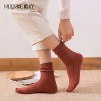 喵吖 MU-W-814  女士羊毛条纹中筒袜  3双装
