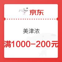 促销活动:京东 Mizuno/美津浓 黑五感恩季