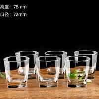 青苹果  耐热玻璃杯150ml 6只装