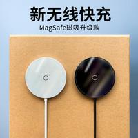 BASEUS 倍思 BS-W522 极简Mini磁吸无线充电器 15W 白色