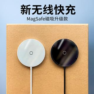 倍思适用于iPhone12无线充电器苹果12Pro Max专用MagSafe磁吸快充
