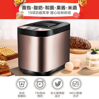 美的家用小型面包机智能多功能全自动和面发酵烘焙吐司和面机