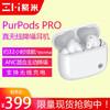 ZMI紫米PurPods Pro真无线主动降噪蓝牙耳机入耳式运动耳机通用苹果安卓小米华为手机平板 PurPods Pro无线降噪耳机