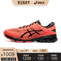 ASICS 亚瑟士2020春夏宽楦跑步鞋运动鞋稳定透气GEL-KAYANO 26 (4E) 橙色/黑色 40