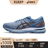 ASICS 亚瑟士男宽楦缓震跑步鞋轻质运动鞋GEL-NIMBUS 22(2E) 灰蓝色 43.5