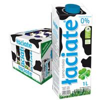 有券的上:Laciate 兰雀 脱脂纯牛奶 1L*12盒 *2件
