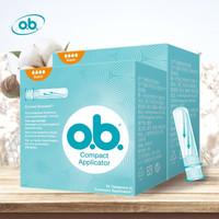 OB导管式卫生棉条量多型16支*2 *2件