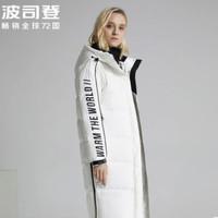 暖爱季:BOSIDENG 波司登 B90142214 女士长款保暖羽绒服