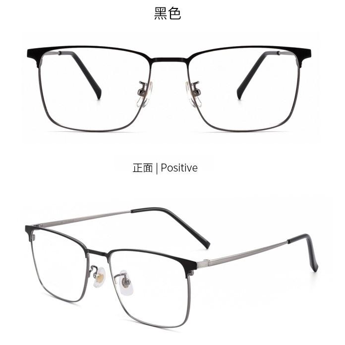 裴漾 1937 超轻纯钛半框眼镜框