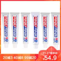 6件装|LION 狮王 WHITE&WHITE美白牙膏 150g/支*6 日本进口