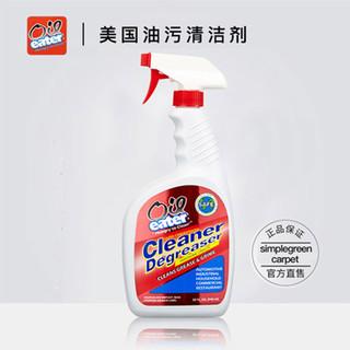 美国oil eater油污清洁剂重油污净清洗剂家用油污家庭清洗油烟机