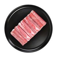 恒都 新西兰羊肉卷 500g/盒  *8件