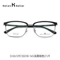 Helen Keller海伦凯勒 商务方框镜框H26129+赠凯米 U6膜层 1.74折射率 防蓝光镜片*2片