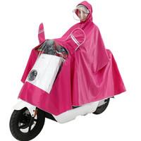 非洲豹 自行车单人雨衣 两色可选