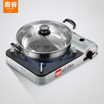 IWATANI 岩谷 ZA-3HP 便携防风烧烤炉+鸳鸯锅 +凑单品