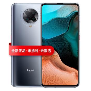 小米 红米K30Pro 5G游戏手机 太空灰 8GB+256GB