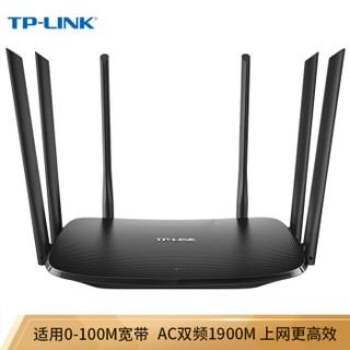 TP-LINK 普联 WDR7620 1900M智能11AC双频无线路由器