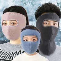 ROYAL KLUDGE APT036 全脸防风面罩