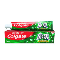 Colgate 高露洁 冰爽冷萃龙井牙膏120g*3支+高露洁牙刷*2支