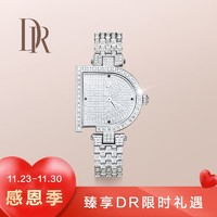 DR D-DESTINY系列 时刻相伴奢华款腕表钻石手表 白18K金