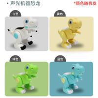 侈放 儿童电动小玩具 狗狗 电池版 多款可选