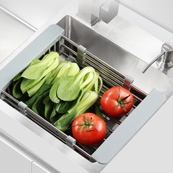 厨卫邦 厨房水槽沥水篮 小号经济款