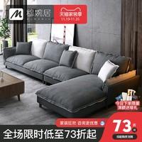 穆婉居布艺沙发简约现代北欧沙发客厅小户型羽绒轻奢风格组合家具