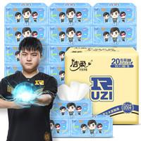 洁柔抽纸巾(C&S)  Uzi联名款3层20包*100抽面巾纸(英雄联盟RNG战队电竞专属柔软可湿水)整箱售卖