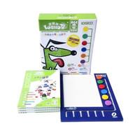 LOGICO 逻辑狗 幼儿园早教8本+操作板