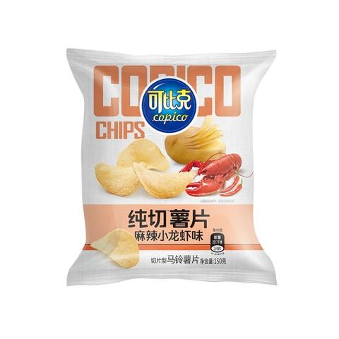可比克纯切薯片麻辣小龙虾味150g/包膨化食品网红零食点心小吃 *2件