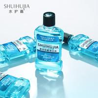 SHUIHUJIA 水护嘉 莫言抑菌漱口水 250ml*2瓶