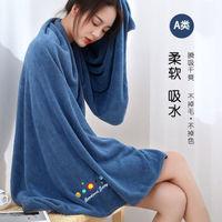 CHANSUNRUN 虔生缘 浴巾 140*70cm