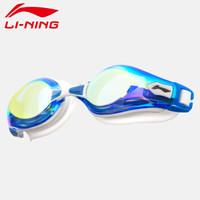 李宁LI NING 镀膜游泳镜 高清防水防雾游泳眼镜 男士女士泳镜 669电镀 蓝