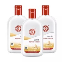 Dabao 大宝 SOD蜜保湿乳液 200ml*3瓶