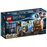 LEGO 乐高 哈利波特系列 75966 霍格沃茨有求必应屋