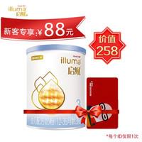惠氏专享礼包-蓝钻3段350克+凯叔故事卡