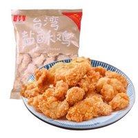 大成姐妹厨房 盐酥鸡 500g *15件 +凑单品