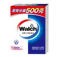 Walch 威露士 健康香皂 滋润嫩肤 125g*4块 *2件